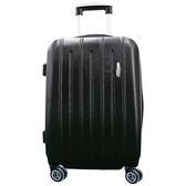安格爾28吋拉鍊行李箱-黑【愛買】