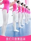 兒童舞蹈襪練功專用襪子春秋薄款夏季連褲襪女童白跳舞打底褲絲襪寶貝計畫 上新
