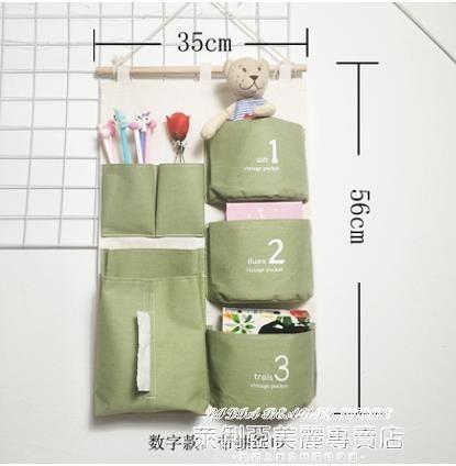 收納掛袋布藝掛墻上可愛房間掛壁多層整理袋壁掛式收納袋雜物袋 夏季新品