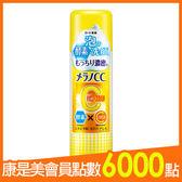 MelanoCC維他命C酵素泡洗顏150g 【康是美】
