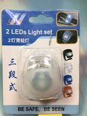 【2燈青蛙燈SDF008】679842自行車燈 車頭燈 單車 車燈夾 手電筒【八八八】e網購