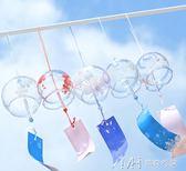 日式玻璃櫻花風鈴鈴鐺創意臥室掛件冥想和風掛飾門飾女生禮物      瑪奇哈朵