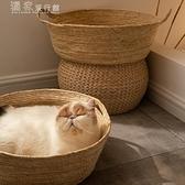 寵物窩貓窩藤編四季通用夏季室外深度睡眠房子別墅床屋網紅寵物貓咪用品YJT 快速出貨