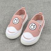 兒童休閒鞋 男童帆布鞋兒童布鞋板鞋一腳蹬女童軟底休閒寶寶鞋潮 魔法空間