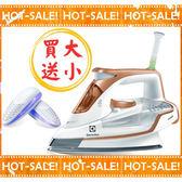 《搭贈市價$1580烘鞋機》Electrolux ESI6157 伊萊克斯 智能自動蒸氣調節 蒸氣式熨斗 (ESI7204升級版)