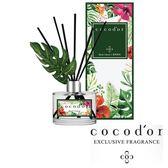 韓國 cocod or 【盛夏限定款】室內擴香瓶 200ml 擴香 香氛 香味 芳香劑 室內擴香