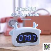 鬧鐘 計時器 智能兔子小鬧鐘靜音學生用鬧鈴床頭女創意多功能聲控懶人可愛兒童 玫瑰女孩