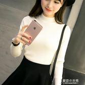 半高領黑白色毛衣女士秋冬季短款套頭長袖上衣修身緊身針織打底衫