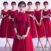 服新娘夏季結婚新款顯瘦婚禮酒紅色回門禮服裙中長款女夏   伊鞋本鋪