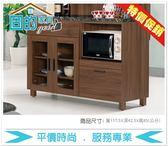 《固的家具GOOD》42-7-AP 米迪亞4尺石面雙門收納櫃下座【雙北市含搬運組裝】