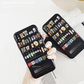 🍏 iPhoneXs/XR 蘋果手機殼 可掛繩 零食飲料販賣機 矽膠軟殼 iX/i8/i7/i6sPlus