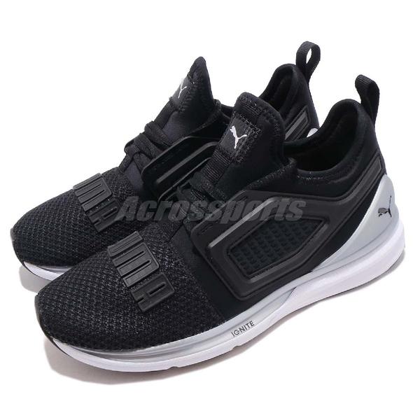 Puma 慢跑鞋 Ignite Limitless 2 黑 銀 二代 中筒 The Weeknd 男鞋 女鞋 運動鞋【ACS】 19129313