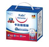 (加送倍速癌症乙瓶及贈包20g*3包)KABI glutamine卡比麩醯胺粉末-原味 450g/罐裝*2入禮盒組 *維康*