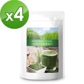 【樸優】100%大麥若葉青汁(100g/包)x4件組