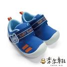 【樂樂童鞋】【台灣製現貨】MIT小圓頭防踢撞包鞋-藍 C002 - 現貨 台灣製 MIT 男童鞋 女童鞋 小童鞋
