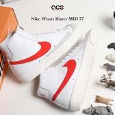 Nike 休閒鞋 Wmns Blazer MID 77 白 紅 女鞋 中筒 復古 奶油底 運動鞋 【ACS】 CZ1055-101