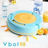 【送水箱組+濾網2入】Vbot 二代 R8 掃地機 智慧型掃地機器人 果漾機 自動返航(霜橙蘭姆)