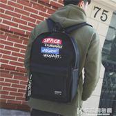後背包背包男士時尚潮流青年休閒旅行包初高中學生書包電腦包 快意購物網