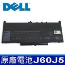 戴爾 DELL J60J5 .  電池 Dell Latitude E7270 E7470 P26S001 PDNM2