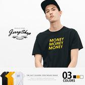 JerryShop【XH8148S】MONEY字母求財旺旺短T(3色)