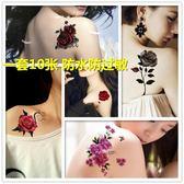紋身貼防水女持久仿真性感誘惑韓國玫瑰花遮疤花臂遮胸部紋身貼紙