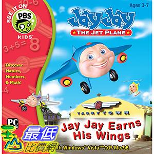 [106美國暢銷兒童軟體] Jay Jay Earns His Wings Software