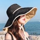 防曬帽 遮陽帽 漁夫帽女夏季防曬遮陽帽大帽檐遮臉早春春秋大沿防紫外線太陽帽子