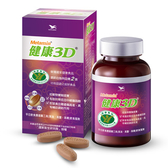【統一】健康3D 錠狀食品(90錠/罐)