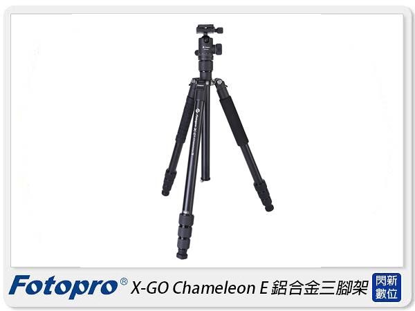 FOTOPRO 富圖寶 X-GO Chameleon E 鋁合金 三腳架(公司貨)