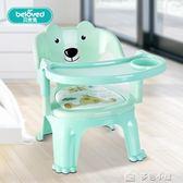 兒童餐椅帶餐盤寶寶吃飯桌兒童椅子餐桌靠背叫叫椅寶寶塑料小凳子多色小屋YXS