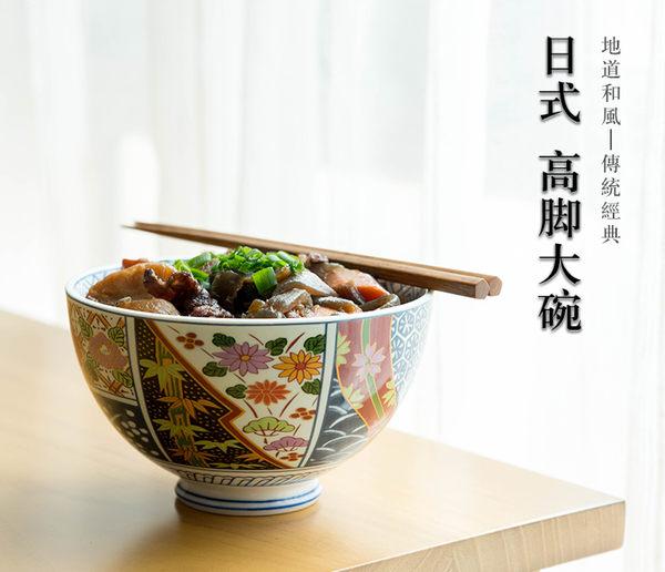 全館83折 陶趣居  吉野家家用蓋飯碗 湯碗和風陶瓷大號碗拉面碗餐具泡面碗