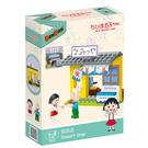 櫻桃小丸子系列 NO.8141 刨冰店 正版授權【BanBao邦寶積木楚崴】
