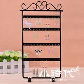 鐵藝首飾品架子 創意收納盒展示架桌面擺件 SS-01