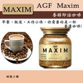日本 AGF Maxim 箴言金咖啡 (80g)
