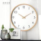 北歐掛鐘客廳實木現代簡約家用時鐘鐘錶大氣個性創意時尚靜音insZMD 免運快速出貨