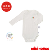 MIKI HOUSE BABY 日本製 天使的擁抱長袖包屁衣