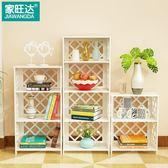 書架簡易書架落地式客廳臥室置物架組裝多功能現代書櫃簡約igo 夏洛特居家