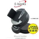【E-Books】N6 360度旋轉手機 萬用車架 擋風玻璃 室內外各式平滑表面皆可適用 手機架 支架 懶人架