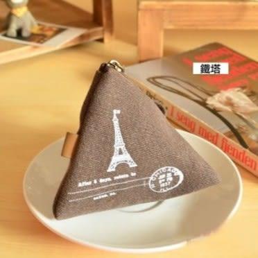 【BlueCat】復古歐風挪威三角帆布粽子零錢包 鑰匙包