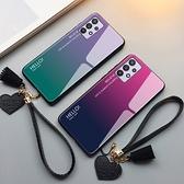 三星 A32 5G 手機殼 玻璃鏡面防摔保護套 漸變時尚 全包手機套 保護殼 愛心手繩