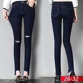 超激瘦深色破洞窄管前短後長牛仔褲 26-32 O-ker歐珂兒 159536