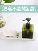 硅藻泥吸水墊肥皂托
