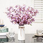 仿真花 假花客廳花裝飾擺件塑料花家居擺設花藝仿真室內花束 BF10906『男神港灣』
