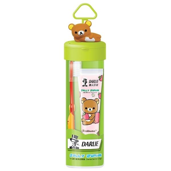 黑人6-12歲兒童護齒套裝組(黑人兒童牙膏 60g+兒童牙刷1支) *維康*