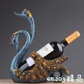 天鵝紅酒架擺件歐式裝飾品禮物
