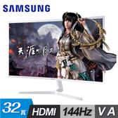 【SAMSUNG 三星】32型 VA曲面液晶螢幕(C32JG51FDE) 【贈飲料杯套】