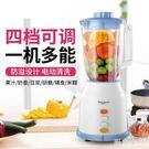榨汁機家用水果小型全自動多功能打炸果汁機料理攪拌豆漿機電動杯220V LZ1925【野之旅】
