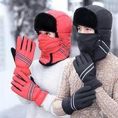 帽子女冬天雷鋒帽男加絨加厚保暖帽護耳防風騎車東北棉帽子滑雪帽【町目家】