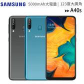 SAMSUNG Galaxy A40s (A3051) (6G/64G) 6.4吋大電力大廣角三鏡頭手機◆贈首購禮Jack Wolfskin飛狼兩用背包