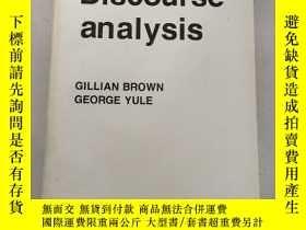 二手書博民逛書店Discourse罕見analysis[語篇分析] 沒勾畫Y6318 GILLIAN BROWN GEORGE